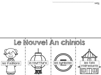 French Chinese New Year Nouvel An chinois Flap Book