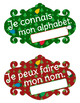 French Christmas Activities