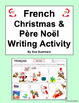 French Christmas Activities Bundle - Noël - Worksheets, Vocabulary, Word Wall