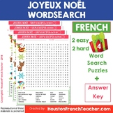 French Christmas Activity - Noel Activity - Word Search (w