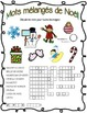 French Christmas Activity Pack! No Prep!