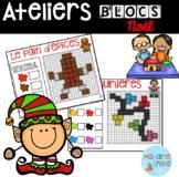 French Christmas Building blocs mats/ Atelier Blocs constr