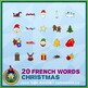 French Christmas Noël Flash Cards • 3 styles included