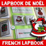 French Christmas French Lapbook | Noël français | French Christmas Activity