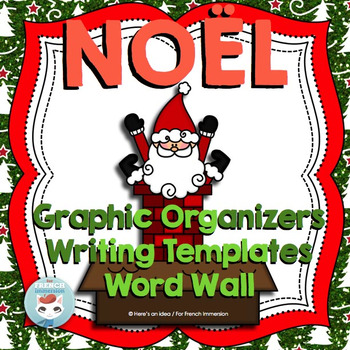 French Christmas Vocabulary Word Wall - Noël français