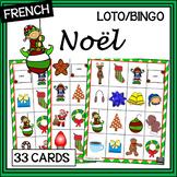 (French) Christmas – Noël – LOTO (Bingo) Game