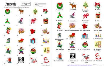 French Christmas Vocabulary 24 Image IDs - Noël