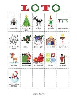 French Christmas Vocabulary Bingo / Loto de Noel