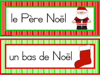 French Christmas Vocabulary Word Wall Words / des mots de Noël