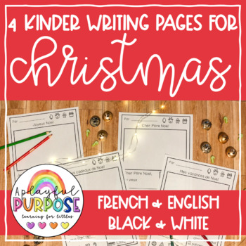 French Christmas Writing Pages with Illustrated Work Bank