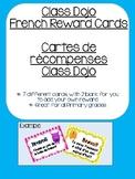 French Class Dojo Reward cards - Cartes de recompenses pour Class Dojo