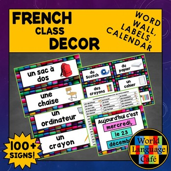 French Classroom Objects Labels Word Wall French Decor