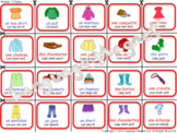 French Clothes Bingo Game