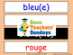 French Colors Lesson plan, PowerPoint (with audio), Flashcards & Worksheet