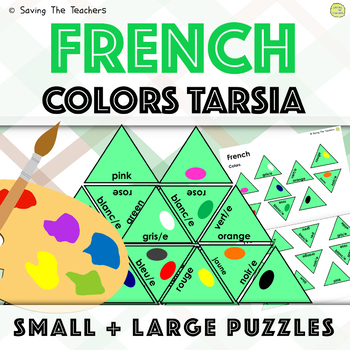 French Colors Tarsia Puzzle Activity