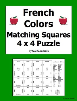 French Colors and Patterns Matching Squares Puzzle - Les Couleurs