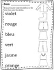 French Colors Matching/Memory Game & Worksheet
