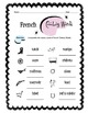 French Cowboy Western Words Worksheet Packet