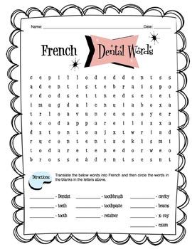 French Dental Words Worksheet Packet