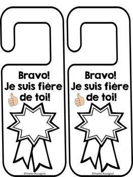 """French End of the year """"Door Hangers"""" (Gratuit, Fin de l'année scolaire)"""
