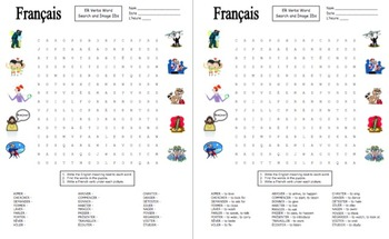 French ER Verbs Word Search Puzzle, Image IDs, and Verb Lists