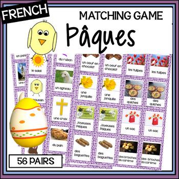 French – Easter – Pâques – un jeu des paires - matching game
