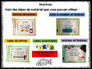 French Easter Word Work Mats /Napperons - Pâques -Mots de vocabulaire
