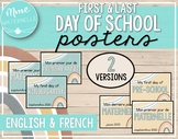 French & English First & Last Day of School Posters!