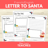 French/English Letter to Santa