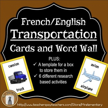 French / English Transportation Flashcards and Word Wall