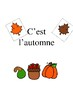 French Fall/Autumn song and vocabulary (C'est l'Automne)