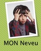 French Family Power Point: Complicated Family Vocab & Possessive Adjectives