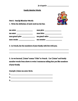French Family Word Review Sheet