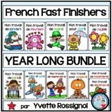 French Fast Finishers NO PREP BUNDLE | J'ai fini! Ensemble