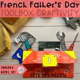 French Father's Day Activity - Activité pour la fête des pères (ARTIVITÉ)