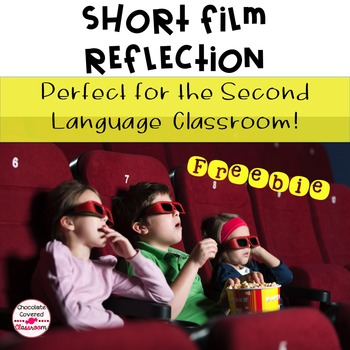 French Film Reflection Form