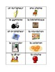 """French Flash Cards-  Vocabulary Words """"School"""" (L'école)"""