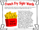 French Fry Sight Word Fun