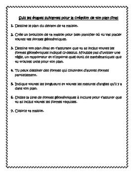French Geometry Project - Build Your Own Home (La géométrie - Grades 4-6)