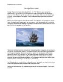 French George Vancouver Worksheet
