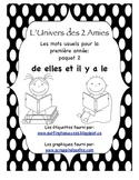 French Grade 1 Sight Words Package 2