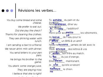 French Grammar - Lecon 11, DF Blanc