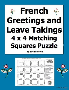 French Greetings, Leave Takings and Courtesies Matching Squares Puzzle