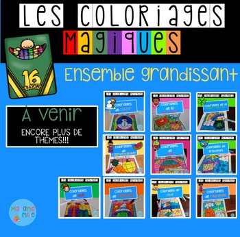 French Growing BUNDLE color by code / Coloriages magiques {Ensemble grandissant}