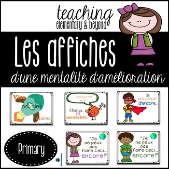 French: Growth Mindset Posters {First Pack}