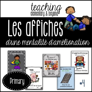 French: Growth Mindset Posters {Fourth Pack}
