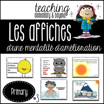 French: Growth Mindset Posters {Third Pack}