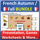 French Halloween and Autumn (Fall) BUNDLE
