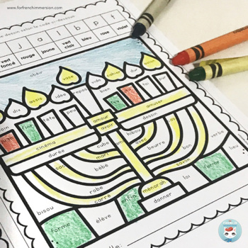 French Hanukkah Worksheets Color by Sound   Hanoukka French Phonics Practice