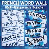 French High Frequency Word Wall  Mur de Mots Bundle